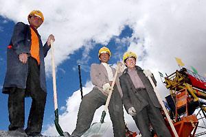 【农民工如何买保险 农民工保险咨询 农民工保